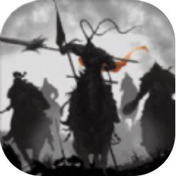 霸王雄心 V1.0 苹果版