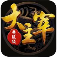 斗破主宰满V版 V3.3.0 安卓版