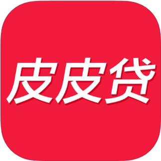 皮皮贷 V1.0 苹果版
