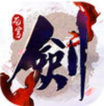 剑勤四海 V1.0 ios版