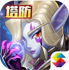 守护暗夜精灵 V1.0 苹果版