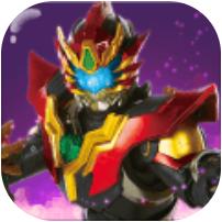 铠甲勇士AR V1.0 苹果版
