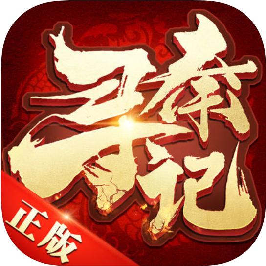 寻秦记 V1.0 安卓版