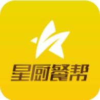 星厨餐帮 V1.6.0 安卓版
