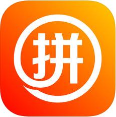 拼拼联盟 V1.0 ios版
