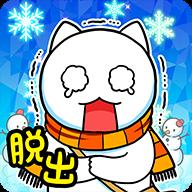 逃脱游戏:小猫与冰雪之城 V1.00 安卓版