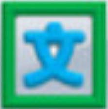 WORD排版大师 V8.2 绿色版