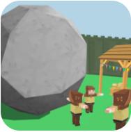 破坏之岩 V1.7.1 安卓版