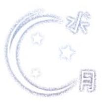 水月萌化箱 V2.3.2 官方版