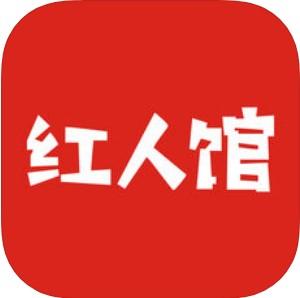 株洲红人馆 V1.0 永利平台版