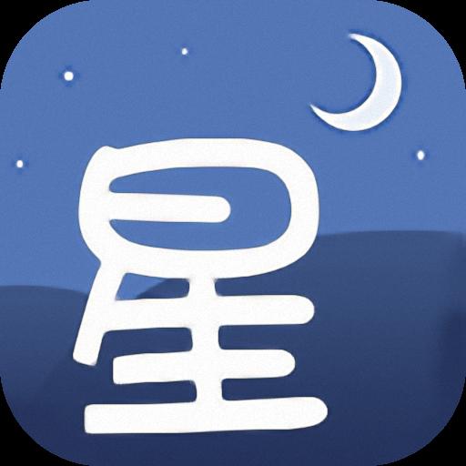 星空影音韩国电影 V1.2 安卓版