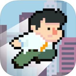 高跳者(High Risers) V4.7 苹果版