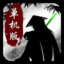 热血群侠录 V1.0 安卓版