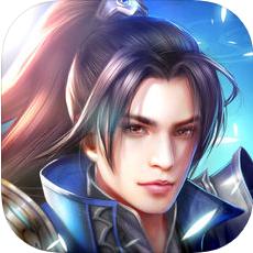 射雕群侠传之倚天屠龙 V1.0 苹果版