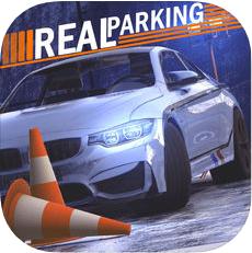 真实泊车2017(Real Car Parking 2017) V2.2 苹果版