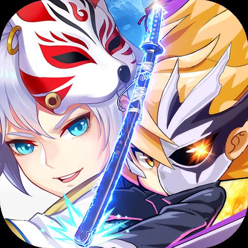 刀剑忍者 V2.8.5 安卓版