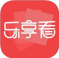 乐享看 V2.9 1 苹果版