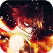 妖尾2-魔导少年 V1.0.0 变态版