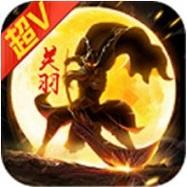 勇士大冒险 V1.0.1 满V版