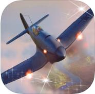 火力对拼 V1.0 苹果版