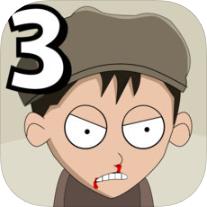 约翰尼勃纳瑟拉的复仇3(Johnny Bonasera 3) V1.03 安卓版