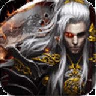 永恒诸神 V3.4.0 安卓版