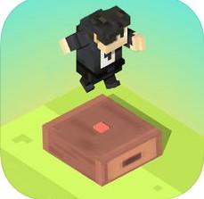跳跃大作战 V1.0 苹果版