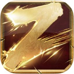 王城超变合击 V1.0 苹果版