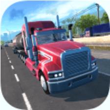 卡车模拟2(Truck Simulator PRO 2) V1.7 苹果版