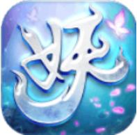 四海仙妖记 V3.5.0 安卓版
