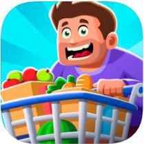超懒超市大亨 V1.1.0 苹果版