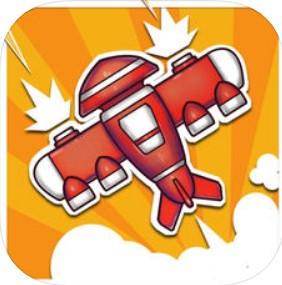 纸飞机之战 V1.0 苹果版