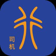 神行镖司机 V1.0.11 永利平台版