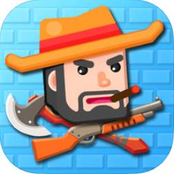火枪英雄 V1.5.2 苹果版