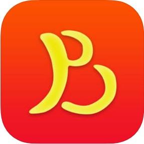 集币头条 V1.1 苹果版