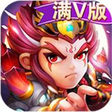 三国宫略送VIP福利版手游下载,三国宫略满级VIP官方安卓版下载V1.0