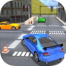 汽车驾驶和停车学院 V1.0 苹果版