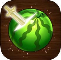 天天切水果 V1.0.10 苹果版