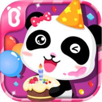 生日派对 V9.21.1000 苹果版