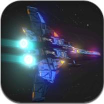 危险地带3D太空射手 V1.0 安卓版
