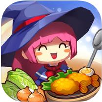女巫餐厅 V1.0 苹果版