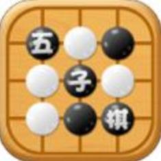 快手五子棋 V1.0 安卓版