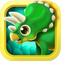 恐龙来了 V1.0 苹果版