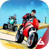 超级摩托车(Gravity Rider)苹果版