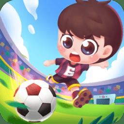 宝宝足球梦 V1.0 安卓版