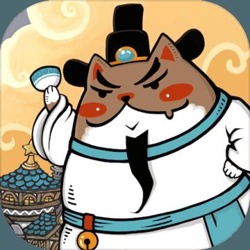 世界猫物语 V2.3 永利平台版