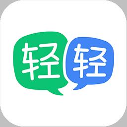 �p�p�n堂�W生端 V2.9.7 官方版