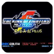 拳皇2001 风云再起plus V1.1.2 安卓版