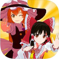 东方激斗录 V1.0 苹果版