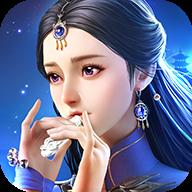 蜀山剑侠-送皮肤 V3.2.1.0 满V版